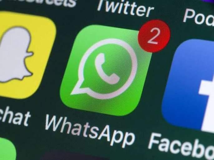 WhatsApp will soon offer dark mode feature to users | व्हॉट्सअॅप युजर्सना लवकरच देणार 'ही' सुविधा