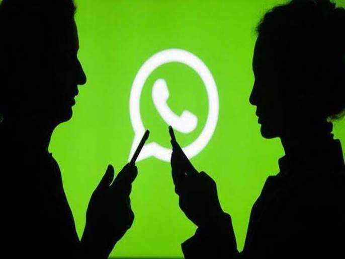 80% reduction in number of users who downloaded WhatsApp; Learn the reason   व्हॅाट्सअॅप डाऊनलोड करणाऱ्या युजर्सच्या संख्येत 80 टक्यांनी घट; जाणून घ्या कारण