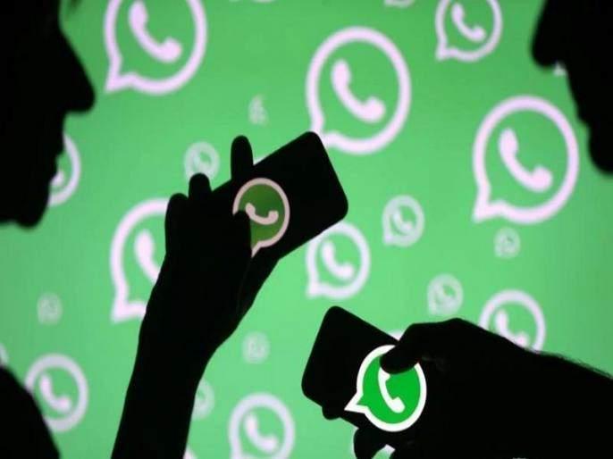 whatsapp tricks how to save whatsapp messages through star feature on mobile | WhatsApp वर 'ही' ट्रिक वापरून खास मेसेज करा सेव्ह