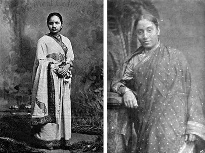 Women's Day 2018 : story of anandibai joshi and rakhmabai raut   आनंदीबाई अन् रखमाबाई.. डॉक्टर होणाऱ्या नि प्रत्यक्ष डॉक्टरी करणाऱ्या पहिल्या भारतीय महिला!