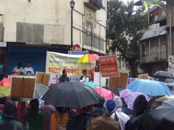 hindutvavadi organizations on road to protest against snatan ban demand | सनातनवरील बंदीच्या मागणीचा निषेध करण्यासाठी पुण्यात हिंदुत्ववादी संघटनांचा माेर्चा