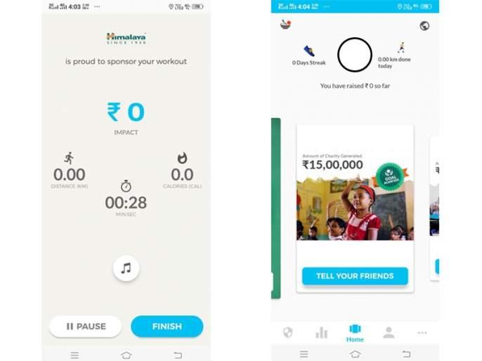 Impact App Just Walk 1 KM & Help Needy | भन्नाट आयडिया... फक्त १ किमी चालून गरजूंना करा आर्थिक मदत!