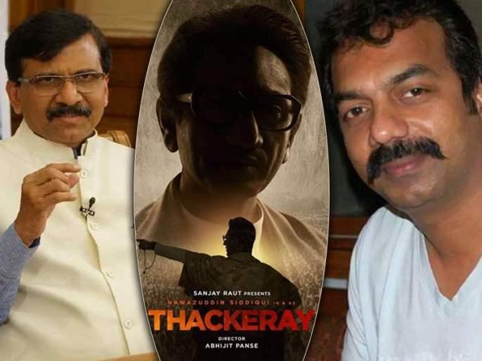word war between MNS and Shiv sena over thackeray movie | 'ठाकरे' वरून 'राज'कारण जोरात; संजय राऊत मनसैनिकांच्या रडारवर