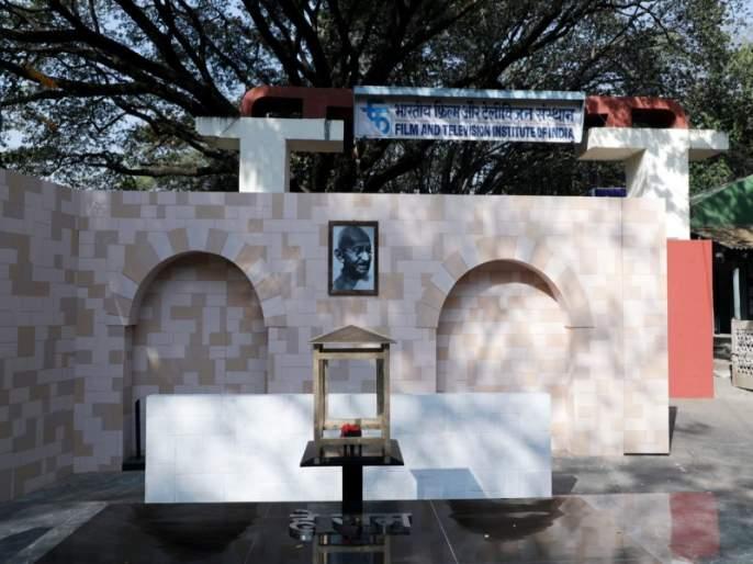 special tribute to mahatma gandhi by FTII | पुण्याच्या एफटीआयआयची गांधीजींना अनाेखी आदरांजली