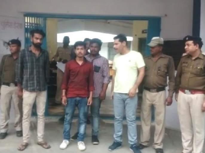 BJP MP's son arrested with drugs | भाजपाच्या खासदाराच्या मुलाला अमली पदार्थासह अटक