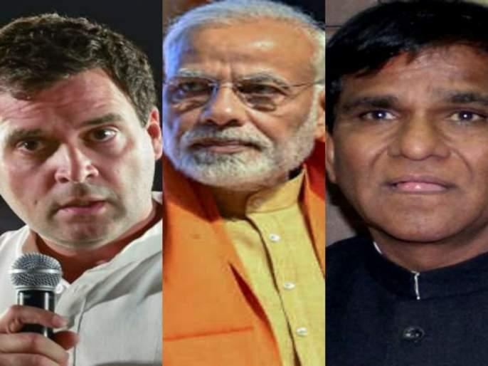 When political leaders slip of tongue ...! | राजकीय नेत्यांची जीभ घसरते तेव्हा...!