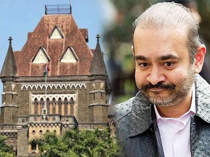 Auction will continue; Nirav Modi's company does not have any comfort in the High Court | लिलाव सुरूच राहणार;नीरव मोदीच्याकंपनीला हायकोर्टाचा तूर्तासदिलासा नाही