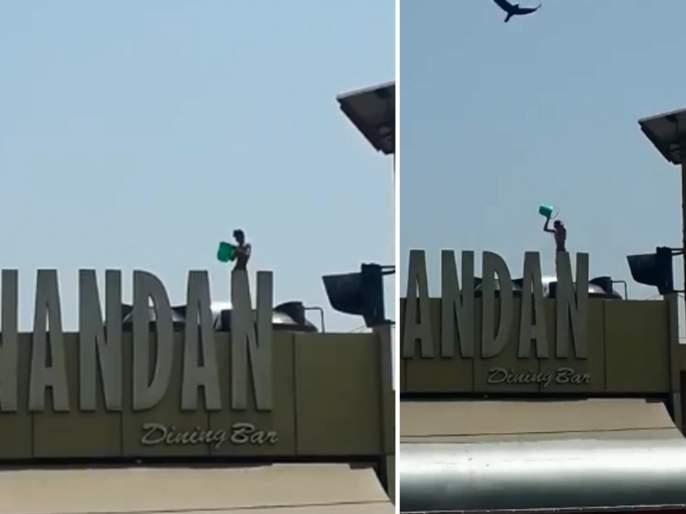 The hotel's shocking video viral after lemon juice vendor video   Video : लिंबू सरबतवाल्यानंतर हॉटेलचा धक्कादायक व्हिडीओ वायरल