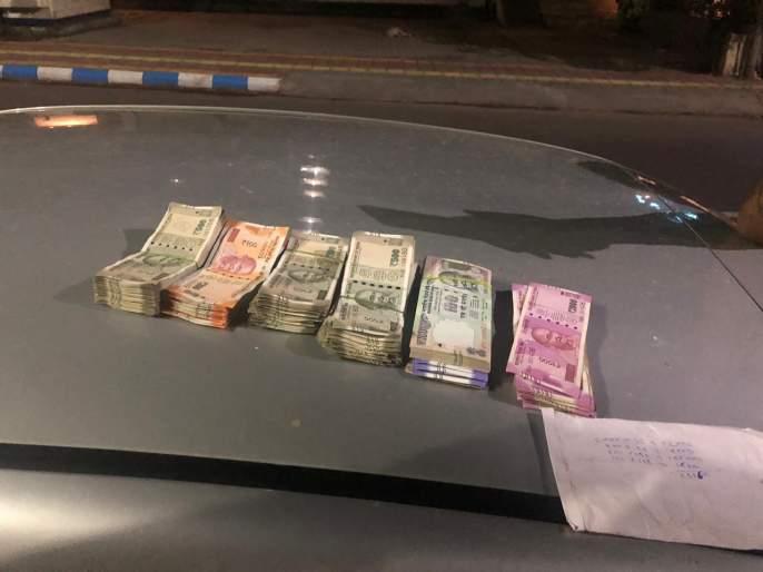 2.75 Lakhs of cash seized in pune | गुलटेकडीला पकडली पावणेतीन लाखांची रोकड