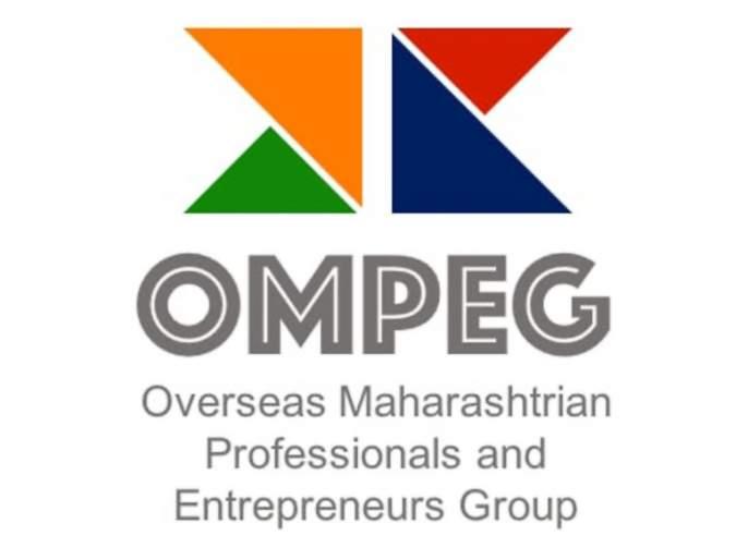 ompeg going to celebrate its third anniversary in Oxford | ऑक्सफर्डमध्येे रंगणार OMPEGचा तृतीय वर्धापनदिन