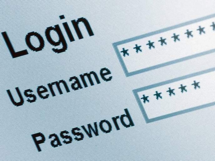 uk national cyber security centre has released a list of most hacked passwords   तब्बल सव्वा दोन कोटी लोक ठेवतात 'हा' पासवर्ड; तुमचाही आहे का?