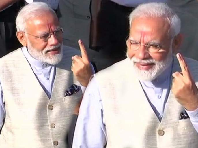 Lok Sabha Election 2019 pm modi says voter id is weapon in democracy | Lok Sabha Election 2019 : व्होटर ID हे दहशतवाद्यांच्या IED पेक्षा जास्त शक्तिशाली - नरेंद्र मोदी