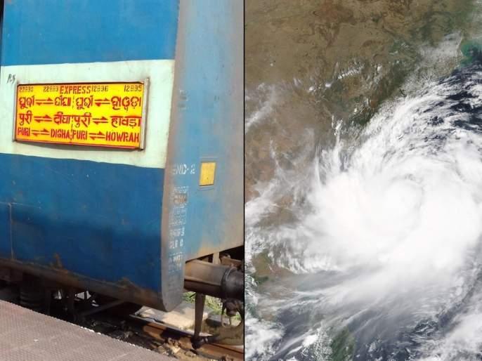 more than 100 trains canceled due to cyclonic storm fani   Cyclone Fani : 200 किमीच्या वेगानं येतंय फनी चक्रीवादळ; 100 हून अधिक ट्रेन केल्या रद्द