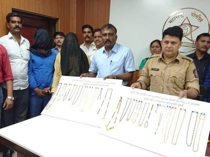 Mumbai railway Police arrested gold chain theft from thane station   हिरो बनण्यासाठी मुंबईत आला अन् चोर बनून जेलमध्ये गेला
