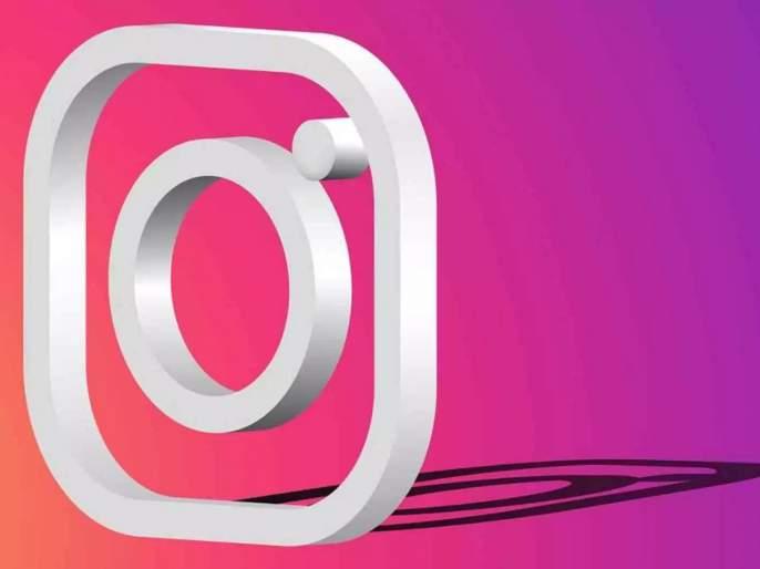 instagram is testing lyrical sticker feature in stories popular songs will play with stickers | Instagram स्टोरीसाठी गाणं वाजणार, नवे 'लिरिकल स्टीकर्स' येणार