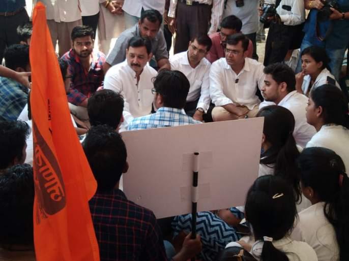 MP Sambhaji Maharaj took the visit of medical students agitation at Mumbai | खा.संभाजी महाराजांनी घेतली आंदोलनकर्त्या मेडिकल विद्यार्थ्यांची भेट