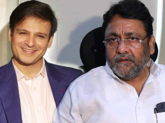 File an FIR against actor Vivek Oberoi - Nawab Malik | अभिनेता विवेक ओबेरॉय यांच्यावर तात्काळ गुन्हा दाखल करा - नवाब मलिक