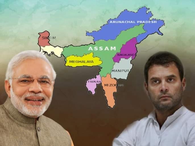 Lok Sabha Election 2019 Result Northeast India bjp or congress | लोकसभा निवडणूक निकाल 2019 : पूर्वोत्तर भारतातही भाजपाची मुसंडी, 14 जागांवर घेतली आघाडी
