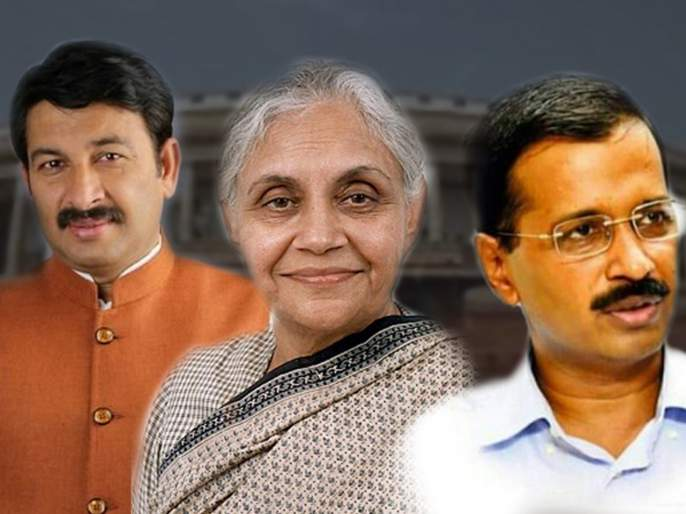 Delhi lok sabha election results 2019 who will win Delhi bjp or congress | दिल्ली लोकसभा निवडणूक निकाल 2019 : दिल्लीत भाजपाचा पुन्हा झेंडा फडकणार?