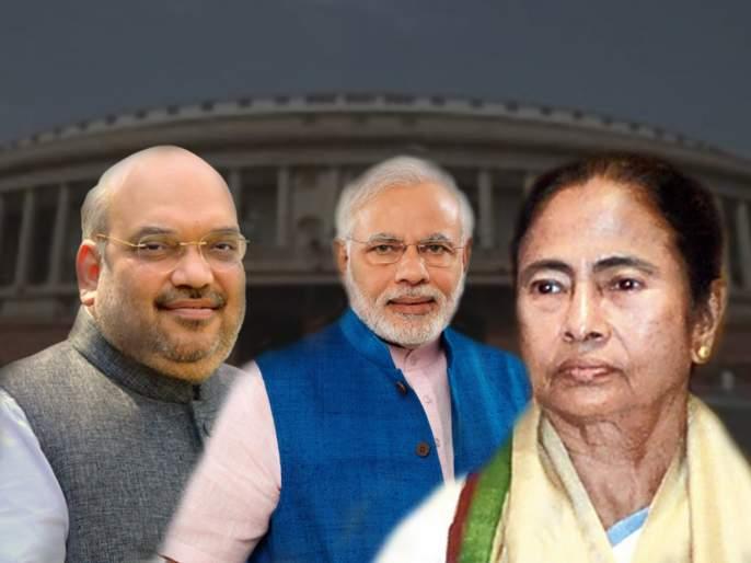 West Bengal Lok Sabha Election Results 2019 : TMC hopes to prevent BJP inroads, Shah-Modi duo aim to create history | West Bengal Lok Sabha Election Results 2019 : पश्चिम बंगालमध्ये दीदींच्या गडाला भाजपा सुरुंग लावणार का?