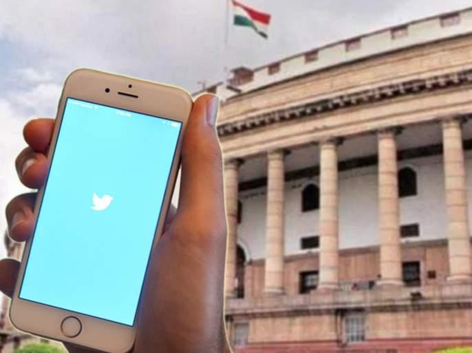 3.96 million tweets from january on the lok sabha elections | Lok Sabha Election 2019 : काय सांगता? तब्बल 39.6 कोटी लोकांचा टिवटिवाट