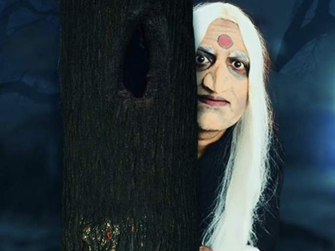 The actress revolted around the song of Chinchi Chetkin | चिंची चेटकीणीच्या गाण्यावर फेर धरला या अभिनेत्रीने