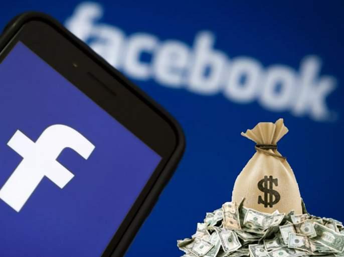 facebook will pay users for tracking their phone | Facebook युजर्सना घरबसल्या पैसे कमवण्याची संधी, जाणून घ्या कसं