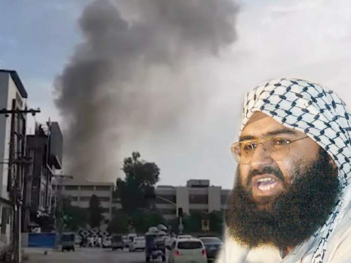 Blast In Rawalpindi: A fierce explosion in Pak military hospital; The explosion in the explosion of Masood Azhar   Blast In Rawalpindi: पाक सैन्याच्या हॉस्पिटलमध्ये भीषण स्फोट; स्फोटात दहशतवादी मसूद अजहरचा मृत्यू?