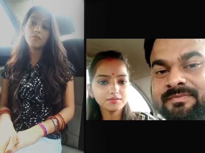 bareilly bjp mla rajesh mishra daughter sakshi viral video warns father and brother | 'पापा मुझे शांति से जीने दो', दलित मुलाशी लग्न केलेल्या भाजपा आमदाराच्या मुलीचा व्हिडीओ व्हायरल