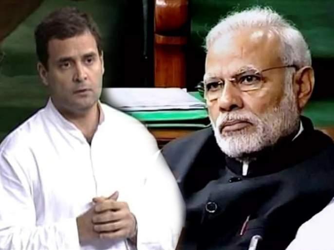 Rahul says terrible situation of farmers; Rajnath counters | शेतकऱ्यांच्या प्रश्नांवर राहुल गांधी आक्रमक, सरकारवर हल्लाबोल