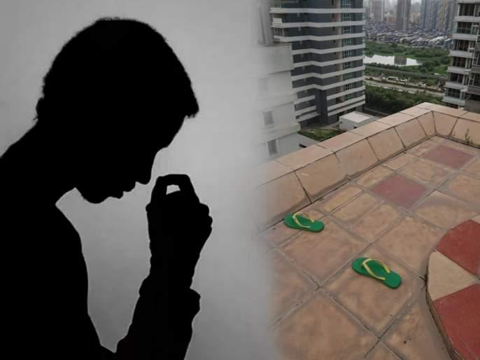 13-year-old child committed suicide by jumping from the terrace of the building | धक्कादायक! वडाळ्यात इमारतीच्या टेरेसवरून उडी मारून १३ वर्षीय मुलाची आत्महत्या