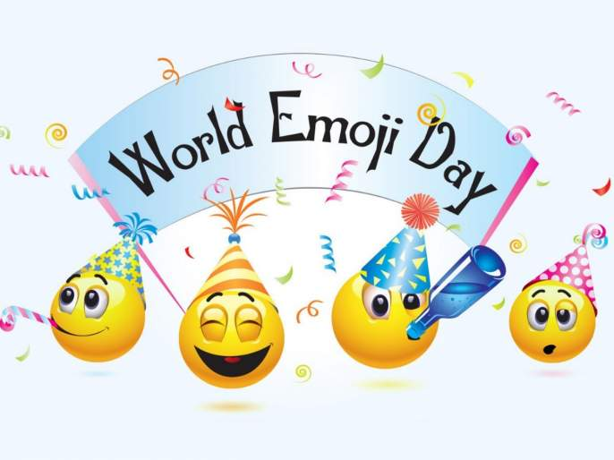 world emoji day laughing with tears of joy most used emoji in india | World Emoji Day : 'या' इमोजीला भारतात सर्वाधिक पसंती