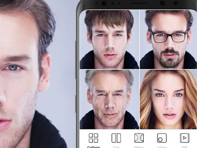 faceapp ai face editor app goes viral on social media faceapp download how to use faceapp   #FaceAppChallenge : म्हातारं करणारं हे FaceApp नक्की आहे तरी काय?