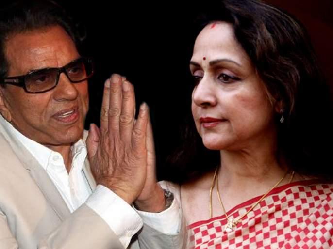 Dharmendra apologises to fans on social media for trolling wife hema malini | मस्करी आली धर्मेंद्र यांच्या अंगाशी, आता मागताहेत हेमा मालिनींची माफी