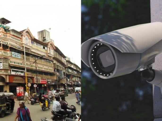 The whole Lakshmi road will come in the eyes of CCTV   संपूर्ण लक्ष्मी रस्ता येणार आता सीसीटिव्हीच्या नजरेत