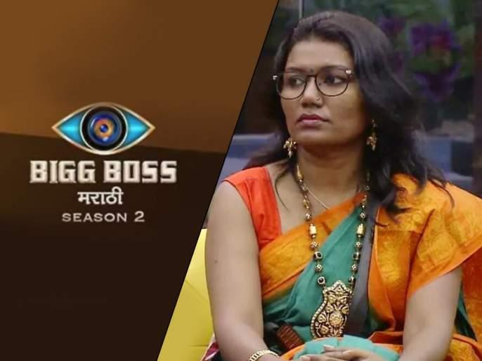 Vaishali mhade out from bigg boss house   Bigg Boss Marathi 2 : या कारणामुळे वैशाली पडली बिग बॉसच्या घरातून बाहेर