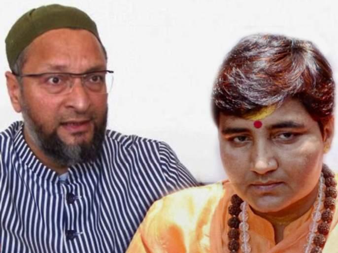 asaduddin owaisi reacts on pragya singh thakur controversial comment over swachh bharat abhiyan | पंतप्रधान मोदींच्या अभियानाला प्रज्ञा सिंह ठाकूर आव्हान देतायत - ओवैसी