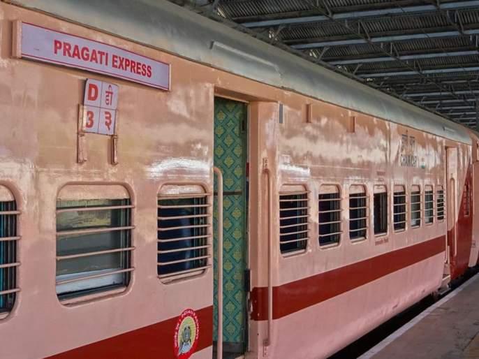 Sinhagad and Pragati Express closed for eight days | डेक्कन, प्रगती एक्स्प्रेस आठ दिवस बंद राहणार; कोयना, सह्याद्रीही मुंबईपर्यंत नाही येणार