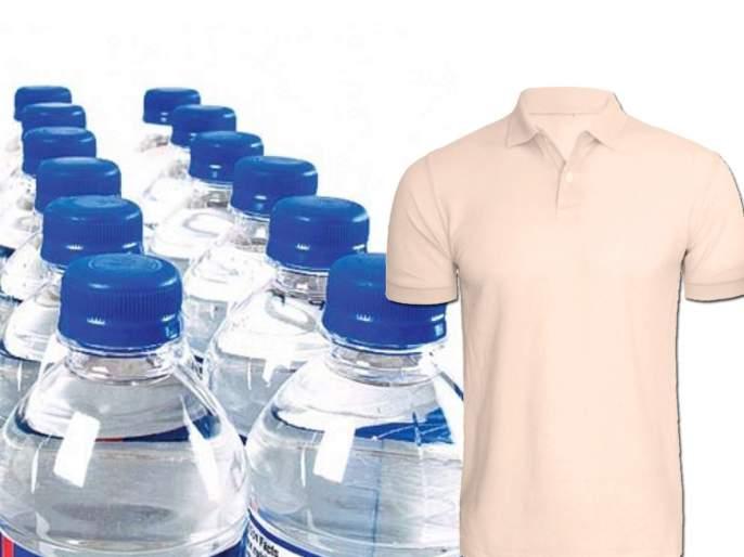 t shirt and caps can be made by crushing water bottles in 2250 railway stations | प्लास्टिक बॉटल्सपासून टी-शर्ट तयार करणार, रेल्वे स्थानकांवर मशीन लावणार