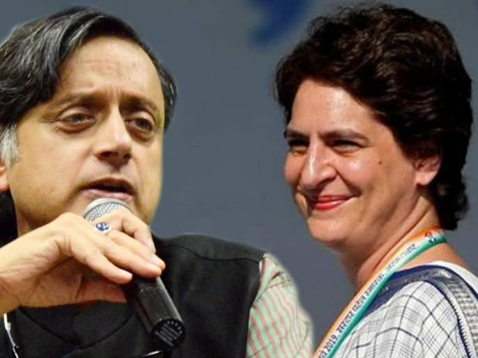 shashi tharoor priyanka gandhi congress rahul gandhi captain amarinder singh youth leadership | प्रियंका गांधींना काँग्रेस अध्यक्ष करा, शशी थरूर यांची मागणी