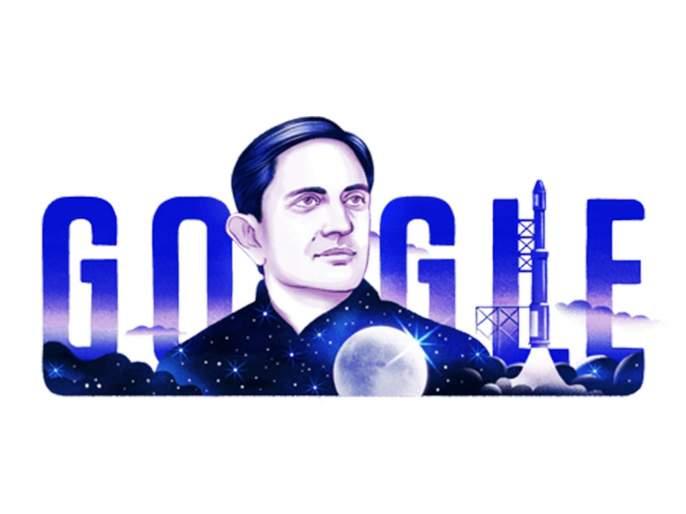 Google Doodle celebrates Vikram Sarabhai's 100th birthday | भारतीय अवकाश संशोधनाचे जनक डॉ. विक्रम साराभाई यांना गुगलचा डुडलरुपी सलाम
