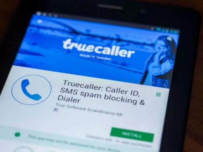 robocall like apps truecaller trapcall hiya are sending users personal data to third party | TrueCaller सारखे अॅप्सचोरतात डेटा, युजर्सची सुरक्षितता धोक्यात