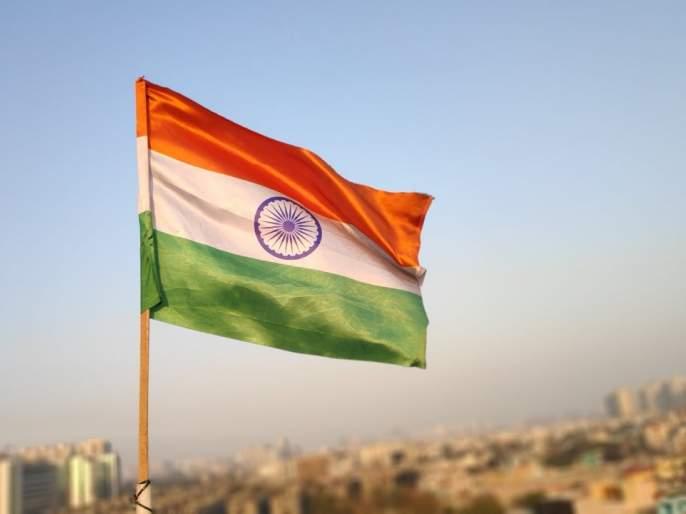 Planning to hoist Tricolour on Independence Day? Here are rules you need to follow while hoisting Indian Flag | Independence Day : स्वातंत्र्यदिनी झेंडा फडकवणार आहात?... पण, 'हे' नियम ठाऊक आहेत का?