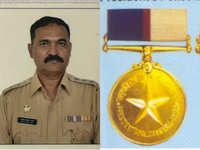 encounter specialist ram jadhav will be honoured with president award for third time   इन्काऊंटर स्पेशालिस्ट राम जाधव यांना तिसऱ्यांदा राष्ट्रपती पदक