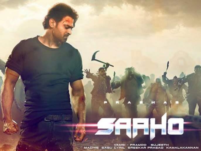 Prabhas film saaho earned 320 crore before its release theatrical rights | काय सांगता प्रभासच्या साहोने रिलीज आधीच कमावले 320 कोटी, कसे ते वाचा!