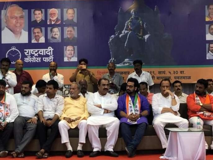 Crime Capital in Nagpur, Yavatmal State; NCP Criticize BJP | नागपूर, यवतमाळ राज्यातील क्राईम कॅपिटल; राष्ट्रवादी नेत्यांचा आरोप