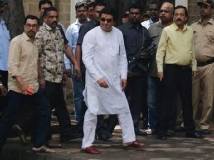 Raj Thackeray ED Notice MNS Chief Raj Thackeray arrives at office of the Enforcement Directorate | Raj Thackeray ED Notice : मनसे अध्यक्ष राज ठाकरे ईडी कार्यालयात दाखल