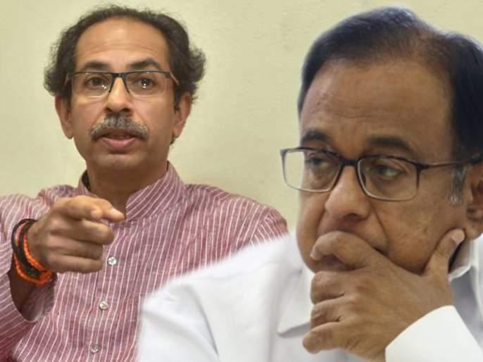 Uddhav Thackeray slams P. Chidambaram over INX Media case | चिदंबरम यांचे अध:पतन हा काळाने उगवलेला सूड, सामनातून टीका