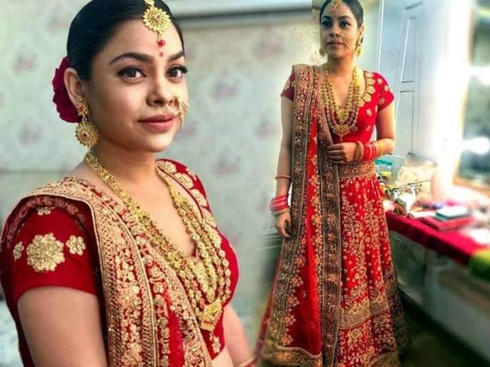 Check Out Sumona Chakravarti's Bridal Look   नववधू अंदाजातील सुमोना चक्रवर्तीचा फोटो आला समोर, चाहतेही संभ्रमात