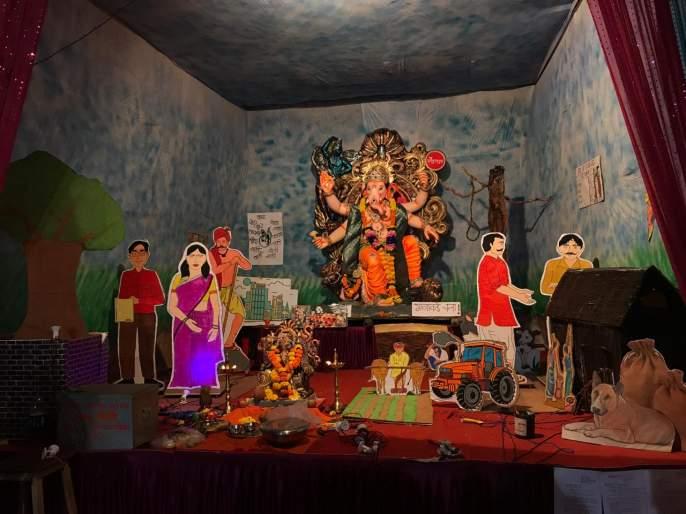Ganesh Festival 2019: Let's go to the village! Unique view of Ganeshotsav Mandal at Sahyadrinagar | Ganesh Festival 2019 : चला खेड्याकडे! सह्याद्रीनगर येथील गणेशोत्सव मंडळाचा अनोखा देखावा
